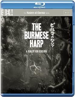 The Burmese Harp [Region B]