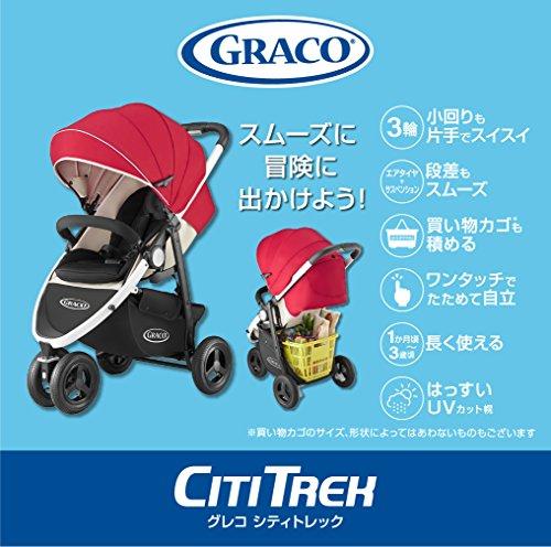 GRACO(グレコ)3輪ベビーカーシティトレックレッドRD67068