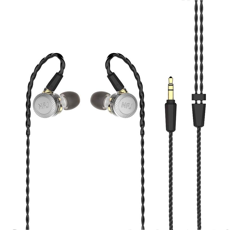 除外する実現可能性心理的イヤホン 高音質 有線 カナル型 3ダイナミック型ドライバー イヤフォン 重低音 有線 着脱可能ケーブル MMCX マイクなし N300 シルバー