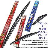 【3本セット】 グラファイト ワイパー ブレード トヨタ アクア NHP10 FESCO GW-6535RB20 650mm 350mm リヤ200mm