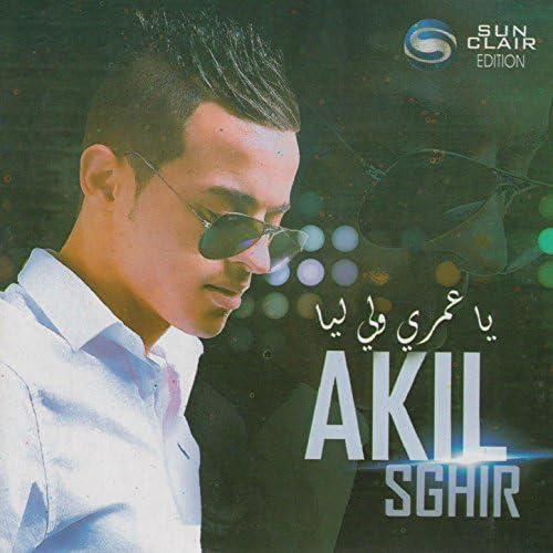 Akil Sghir