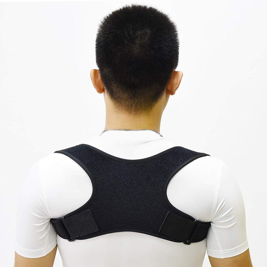 消す階下バイオリニストRakuby 快適 姿勢矯正器 鎖骨棘背中肩ブレース サポートベルト 姿勢矯正リリーフネック 痛みボディウェルネスデバイス