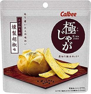 カルビー 極じゃが こだわりの燻製胡椒味 33g ×12袋