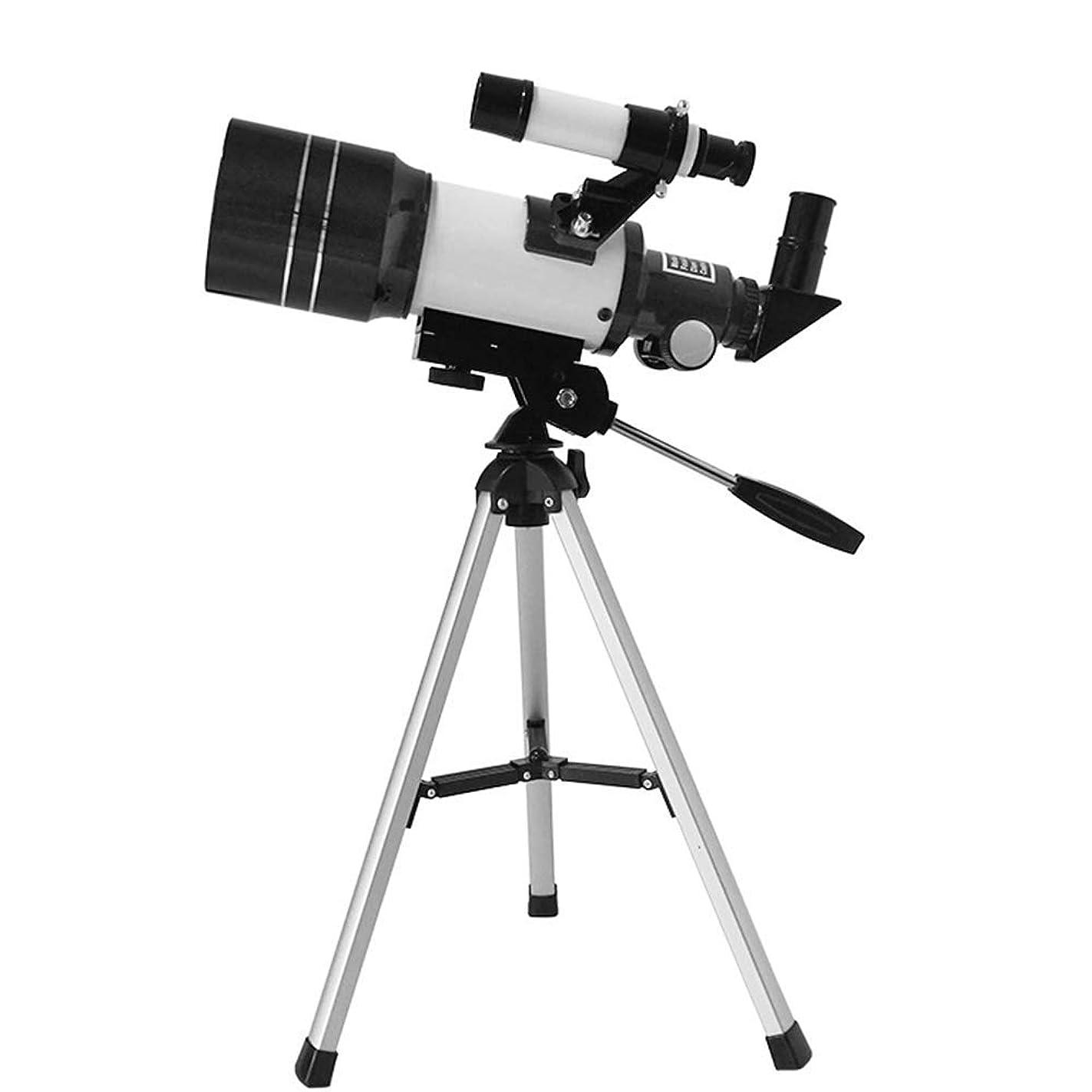 滑り台緊張怖がって死ぬ子供と初心者のための望遠鏡、プロの天体観測大人の天体望遠鏡旅行/コンサートのためのポータブル天体初心者望遠鏡