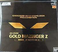 超合金魂。GX-01RG ゴールドマジンガーZ。
