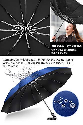 【2020年強化版12本骨】折りたたみ傘自動開閉軽量折り畳み傘メンズ大きい晴雨兼用台風対応梅雨対策大きい超撥水おりたたみ傘210T高強度グラスファイバー収納ポーチ付き(ブルー)