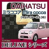 【DELUXEシリーズ】DAIHATSU ダイハツ ミラココア Mira Cocoa フロアマット カーマット 自動車マット カーペット 車マット(H21.09~23.06、L685S) 4WD エデングレー ab-da-miraco-21l685s4wd-delegr