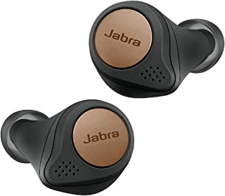 Jabra Elite Active 75t Earbuds Amazon Edition - Active Noise Cancelling True Wireless Sports Earphones with Long Battery Life for Calls and Music - Copper Black
