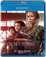 クワイエット・プレイス 破られた沈黙 ブルーレイ+DVD [Blu-ray]