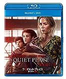 クワイエット プレイス 破られた沈黙 ブルーレイ+DVD Blu-ray