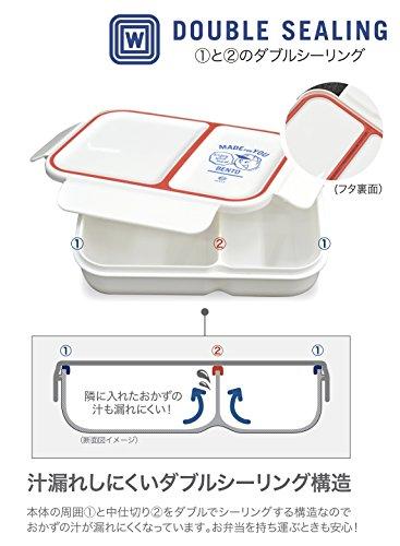 シービージャパン『汁漏れしにくい弁当箱ライスボーイ』
