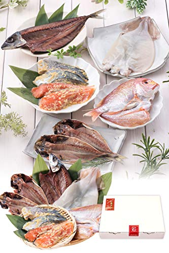 ギフト 干物セット 夏の旬 4種5枚 味噌漬け ( 赤魚 さば ) 西京漬け 2種4切 一夜干し プレゼント 【冷凍】 越前宝や