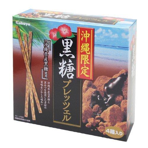 【沖縄限定】黒糖プレッツェル