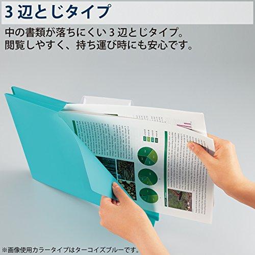 『コクヨ ファイル 個別フォルダー NEOS A4 30mm 3辺とじ 6色セット A4P-NEF30BX6C』の3枚目の画像