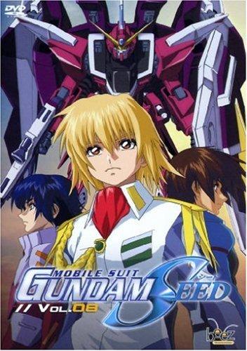 Gundam Seed Vol. 8