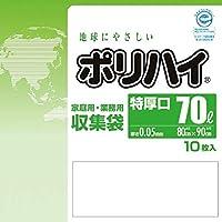 【ケース販売】 ポリハイ ごみ袋 70L特厚 0.05 半透明 (LP-7050TH) 10枚入×25冊