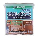 和信ペイント 水性ウレタンニス 屋内木部用 高品質・高耐久・食品衛生法適合 オールナット 0.7L