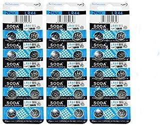 E-goal lumineuse 5pcs Bouteille de Vin avec Bouchon de liège 20LED à piles Fil d'argent lumières Cordes Starry lumières LED