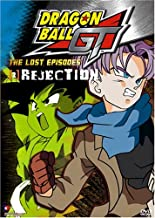 Dragon Ball GT: The Lost Episodes - Rejection - Volume 2