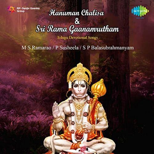 P. Susheela, M. S. Ramarao & S. P. Balasubrahmanyam