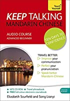 Keep Talking Mandarin Chinese Audio Course - Ten Days to Confidence: Advanced beginner's guide to speaking and understanding with confidence (Teach Yourself Keep Talking)