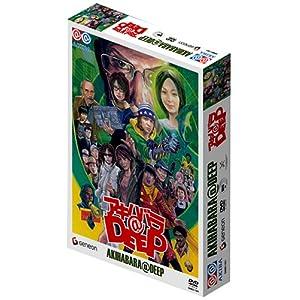 """アキハバラ@DEEP ディレクターズカット DVD-BOX"""" class=""""object-fit"""""""