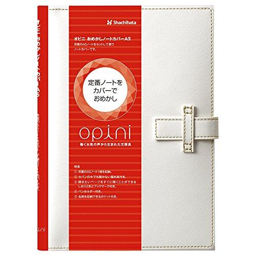シヤチハタ オピニ おめかしノートカバー  OPI-NCA5-1  A5 ホワイト
