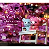 Anison Love Hits / Great Memories- Animation Film Theme Songs - Alpha Wave Music Box