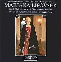 リポヴシェクのオンブラ・マイフ (Gluck; Handel; Mozart; Verdi; Bizet; Massenet; etc.: Beruhmte Opernarien)