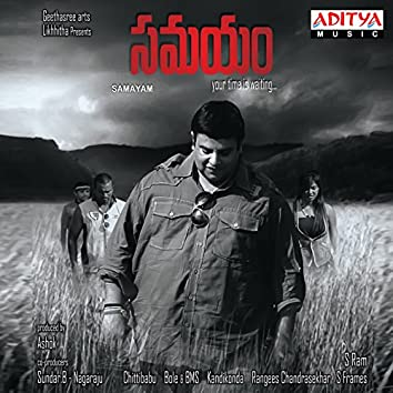 Samayam (Original Motion Picture Soundtrack)