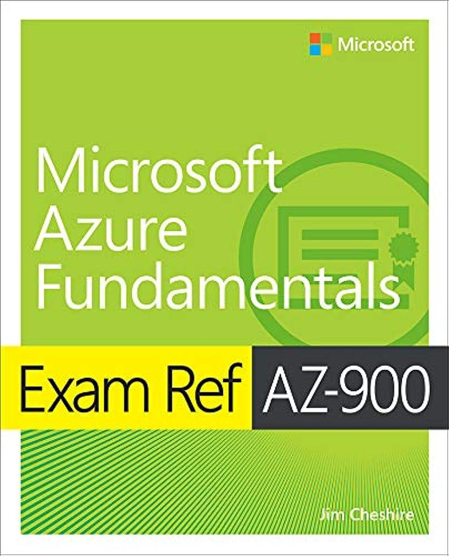 苦行部門青Exam Ref AZ-900 Microsoft Azure Fundamentals (English Edition)