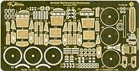 1/700 巡洋戦艦グナイゼナウ用エッチングセット