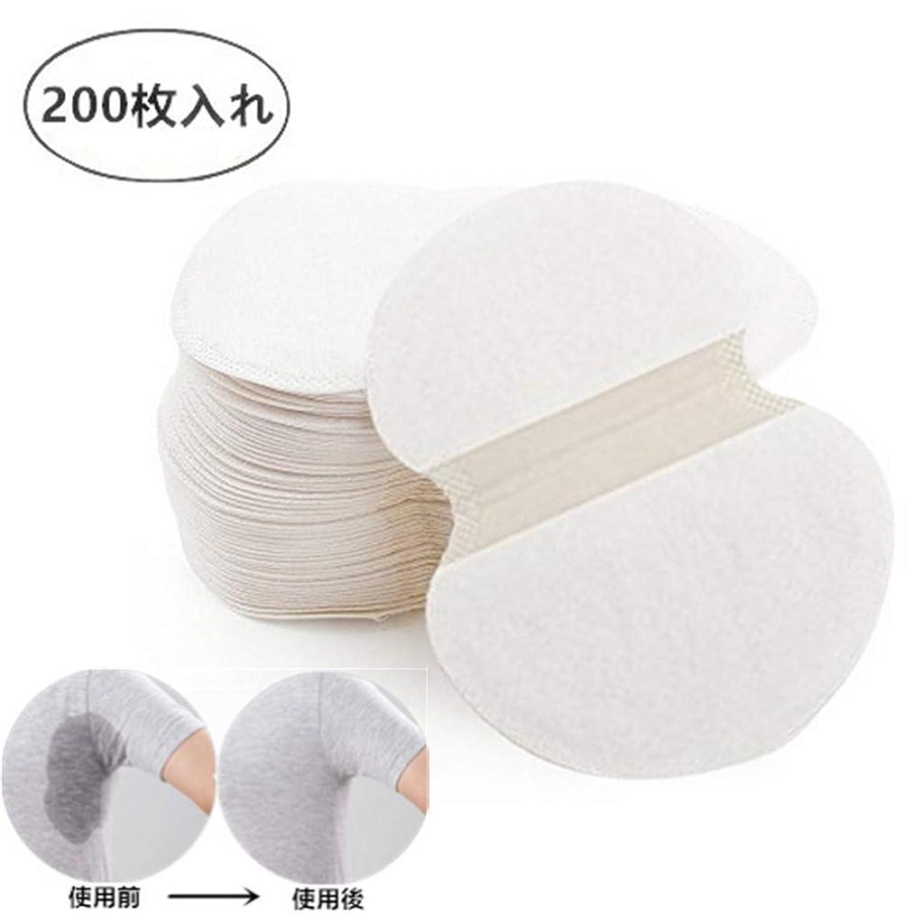 パットからかう血まみれYUANSHOP1 わき汗パット さらさら あせジミ防止 汗取りパット 防臭シート 無香料 メンズ レディース 大きめ(200枚入れ)