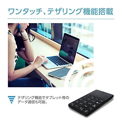 519HlxVV2 L-Makuakeで出資したシンプルフォン「un.mode phone 01」がようやく届いたのでざっくりレビュー!