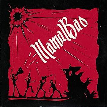 MamalBao (Deluxe Edition)