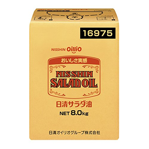 【業務用】日清 サラダ油 8kg BIB
