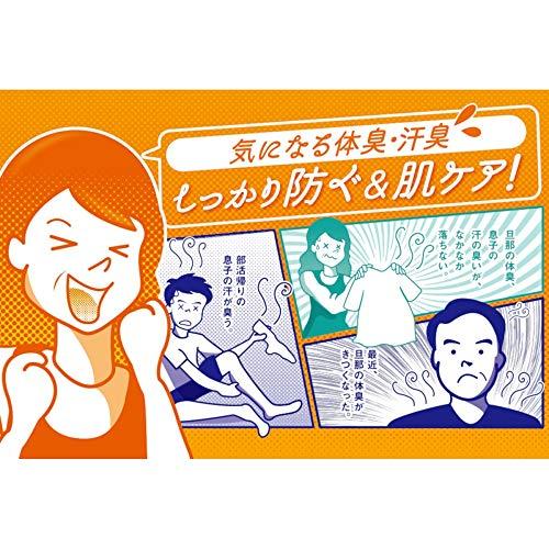 薬用太陽のさちEX柿渋ボディソープ本体500mL