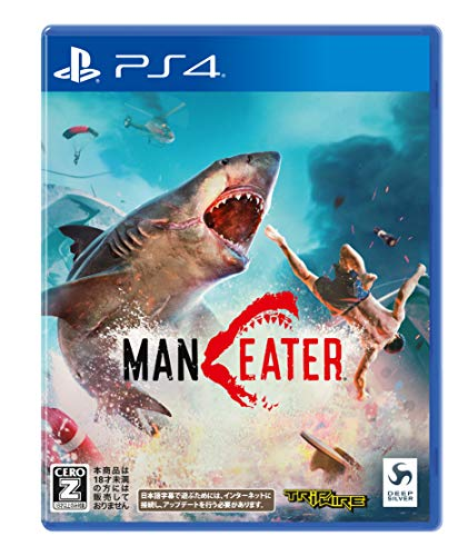 DEEP SILVER『Maneater(マンイーター)』