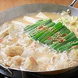 博多 若杉 もつ鍋セット 国産 牛もつ鍋 もつ鍋 お取り寄せ こってり味噌味 (3~4人前)