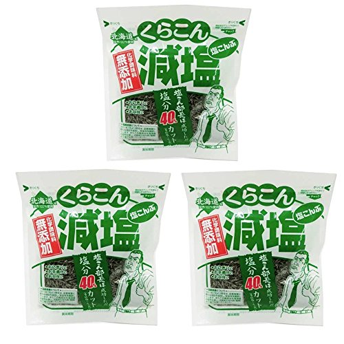 【まとめ買い】 くらこん 無添加 減塩 塩昆布 32g × 3個