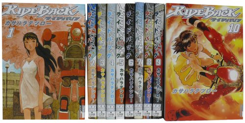 RIDEBACK (ライドバック) 全10巻完結セット (IKKI COMICS)