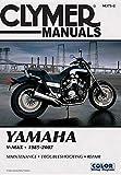 Yamaha V-Max Motorcycle (1985-2007) Service Repair Manual
