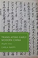 Translating Early Modern China: Illegible Cities (Global Asias)