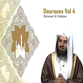 Dourouss Vol 4 (Quran)