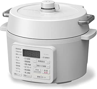アイリスオーヤマ 電気圧力鍋 2.2L 2WAYタイプ グリル鍋 6種類自動メニュー 65メニュー掲載レシピブック付き ホワイト PC-MA2-W...