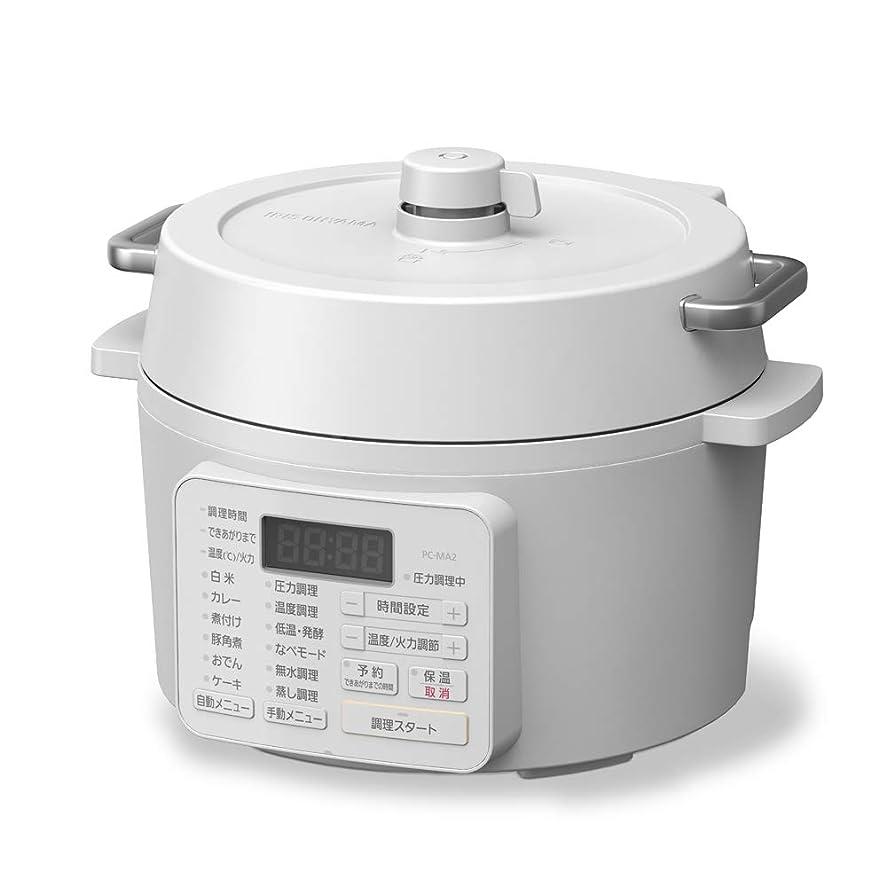 導入するうぬぼれた静けさアイリスオーヤマ 電気圧力鍋 2.2L ホワイト PC-MA2-W