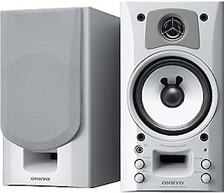 ONKYO WAVIO パワードスピーカーシステム GX-70HD2(W)