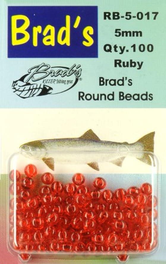 Brad's Round Beads
