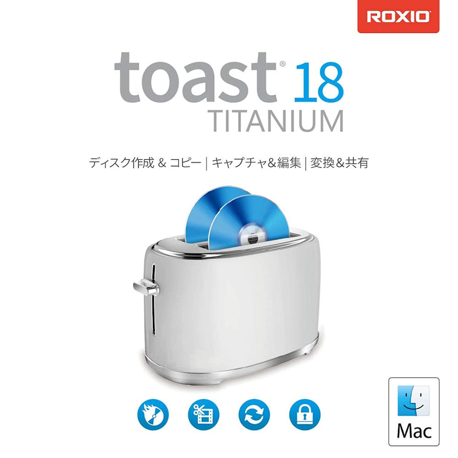 ソロ蓮農奴Roxio Toast 18 Titanium|ダウンロード版