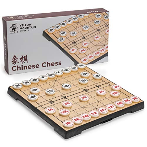 Yellow Mountain Imports Chinesisches Schach (Xiangqi) Magnetisches Reise-Set (24,1 Zentimeter) - Kompaktes, Faltbares Brettspiel-Set